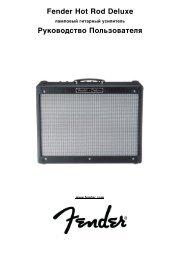 Fender Hot Rod Deluxe Руководство Пользователя
