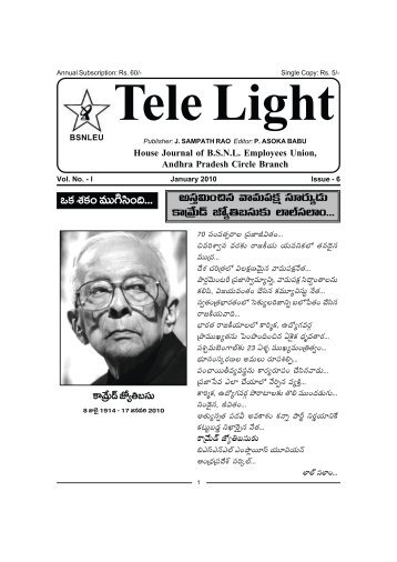 BSNL Magegine-Dec - BSNL Employees Union Andhra pradesh ...