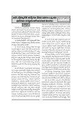 BSNL Magegine-Dec - BSNL Employees Union Andhra pradesh ... - Page 2
