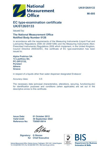 Ec Type Examination Certificate Uk 0126 0133 Emetas