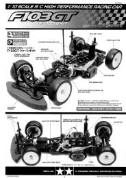 Tamiya F103GT Manual - Wheelsacademy.info