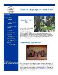 Tibetan Language Institute News - Tibetan Language Institute Website