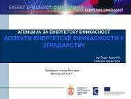 Aspekti energetske efikasnosti u zgradarstvu