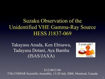 「すざく」による HESS J1837-069の観測 - X-ray Astronomy Group at ...