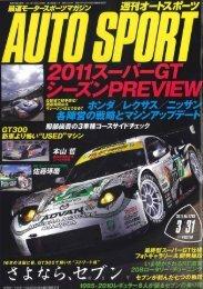 GT machine anniversary in GT Autosport magazine - M7