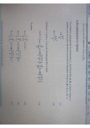 數學(四)