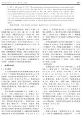 青/$ 18 %&'()*+,-./01234 - Page 2