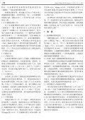 青/$ 18 %&'()*+,-./01234 - Page 3