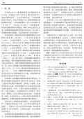 青/$ 18 %&'()*+,-./01234 - Page 7