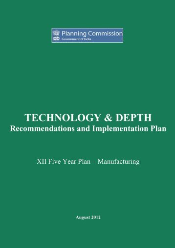 PDF File - of Planning Commission