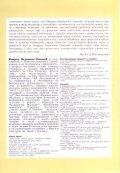 Panonski triptih - Arte - Page 4