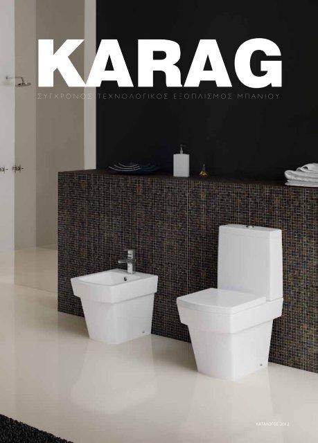Κατεβάστε τον κατάλογο σε μορφή PDF. - karag.gr