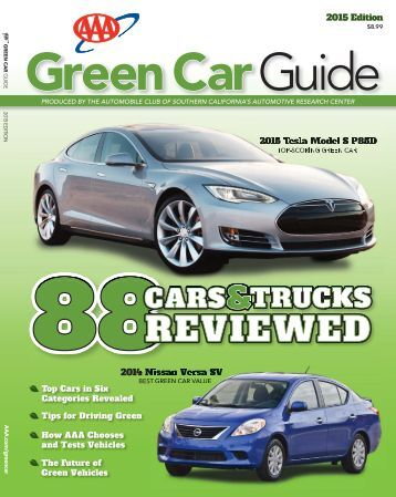 2015-AAA-Green-Car-Guide