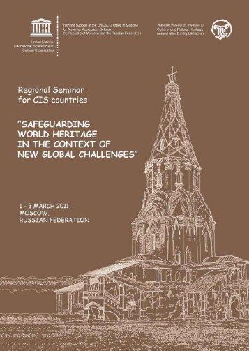The Regional seminar for CIS countries ... - unesdoc - Unesco