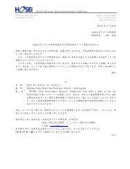 invitation letter (with letterhead) - JUNBA