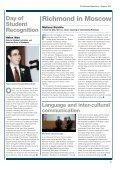 A graduate's farewell to Richmond - Richmond - The American ... - Page 3