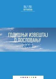 Годишњи извештај 2008 - SMATSA