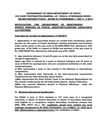 Application form & compulsory health certificate of Shri - India Post
