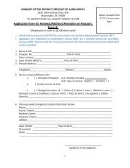 Application Form for Renewal/Addition/Alteration on Passport: Form ...