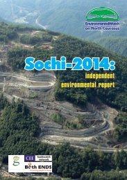 Sochi-EnvironmentalReport-EWNC-Mar2014