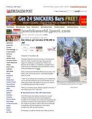 Bat mitzva girl donates $100000 to JNF - Jewish National Fund