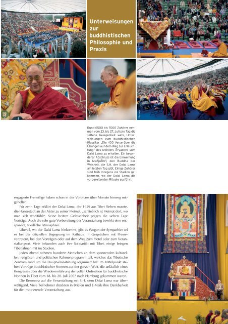 S.H. der Dalai Lama in Hamburg 2007