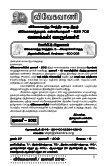Jan 2012.pdf - Vivekananda Kendra Prakashan - Page 2