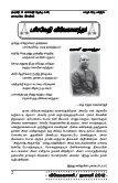 Jan 2012.pdf - Vivekananda Kendra Prakashan - Page 3
