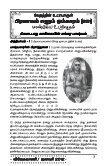 Jan 2012.pdf - Vivekananda Kendra Prakashan - Page 4