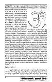 Jan 2012.pdf - Vivekananda Kendra Prakashan - Page 5