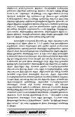 Jan 2012.pdf - Vivekananda Kendra Prakashan - Page 6
