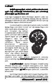 Jan 2012.pdf - Vivekananda Kendra Prakashan - Page 7