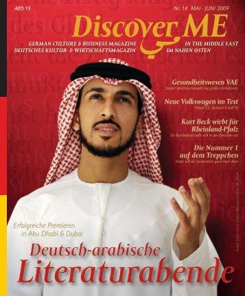 Deutsch-arabische Deutsch-arabische - Discover ME