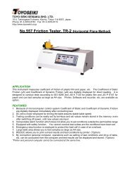No.557 Friction Tester, TR-2 - Xebex.jp