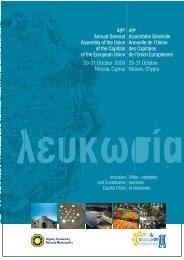 Programme final de la 49ème conférence - Union des capitales de l ...