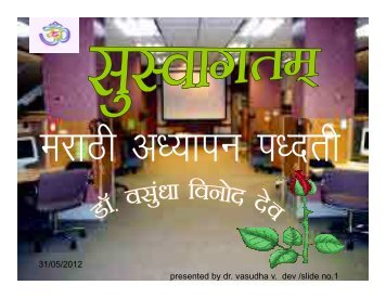 objectives of teaching marathi - Chinmaya Sanskar