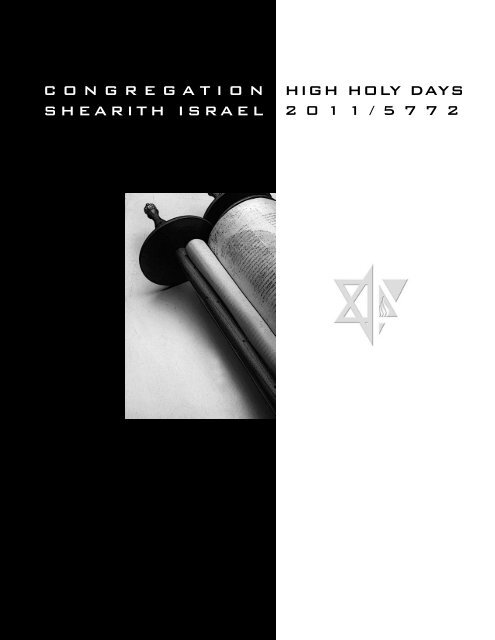 congregation shearith israel high holy days 2 0 1 1 / 5 7 7 2