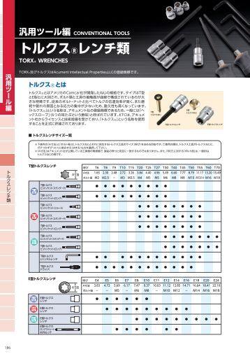 url?sa=t&source=web&cd=2&ved=0CA0QFjAB&url=http://www.ktc.co.jp/catalog/37/186-198