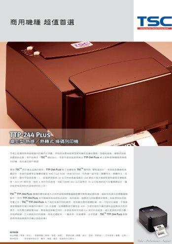 TTP-244 Plus - TSC