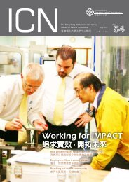 Working for IMPACT - The Hong Kong Polytechnic University