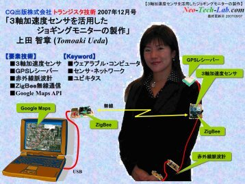 サマンサタバサ 長財布 激安ブランド 、 広島 時計 激安ブランド