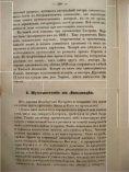 Page 1 l' C BOPHI/ÍIH) I a ' wuummfl, rßorrmlllßßßmlfß oßmmcfrßm. I ... - Page 3