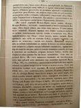 Page 1 l' C BOPHI/ÍIH) I a ' wuummfl, rßorrmlllßßßmlfß oßmmcfrßm. I ... - Page 4