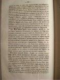 Page 1 l' C BOPHI/ÍIH) I a ' wuummfl, rßorrmlllßßßmlfß oßmmcfrßm. I ... - Page 5