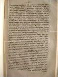 Page 1 l' C BOPHI/ÍIH) I a ' wuummfl, rßorrmlllßßßmlfß oßmmcfrßm. I ... - Page 6