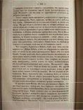 Page 1 l' C BOPHI/ÍIH) I a ' wuummfl, rßorrmlllßßßmlfß oßmmcfrßm. I ... - Page 7
