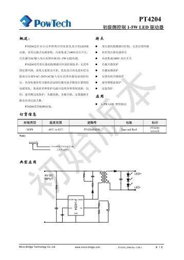 PT4204 PDF文档下载(中文)