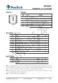 PT4204 PDF文档下载(中文) - Page 2