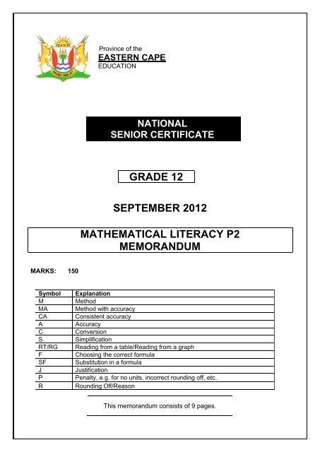 Grade 12 September 2012 Mathematical Literacy P2