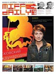 манеж в «октябре» / manege in «octyabr» - Московский ...